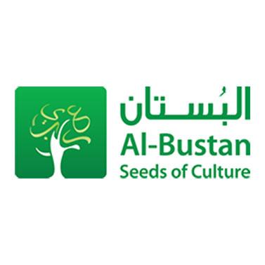 Al Bustan Seeds of Culture